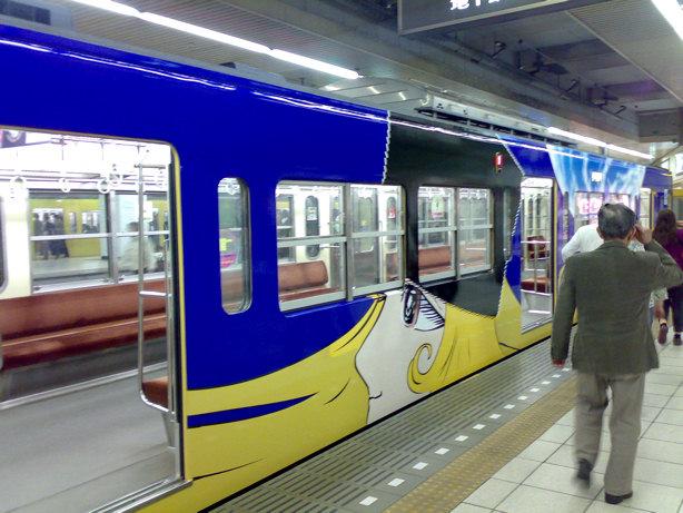 2009050301.jpg