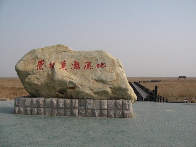 20091230_4.jpg