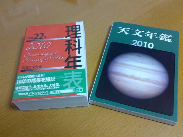 20100331518.jpg