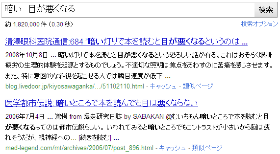 20100513.png
