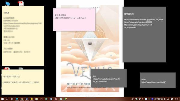 20200202desktop.jpg