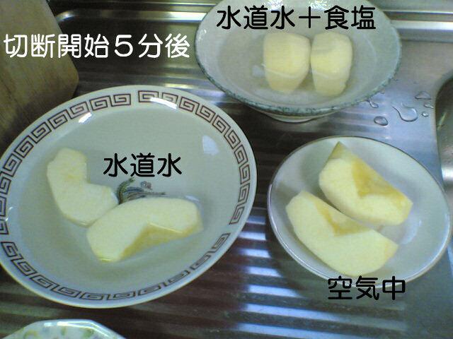 apple005.jpg