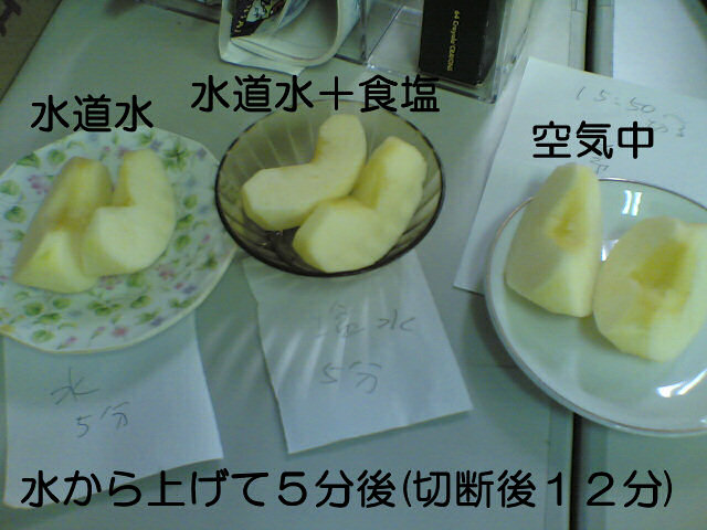 apple012.jpg