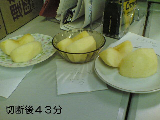 apple043.jpg