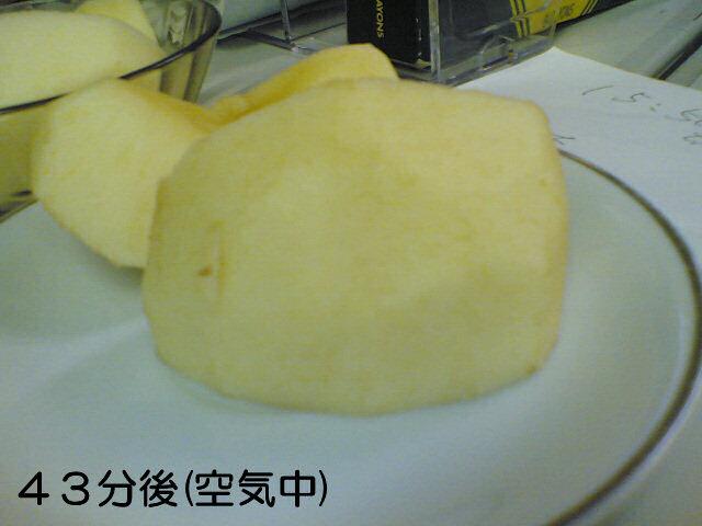 apple043a.jpg