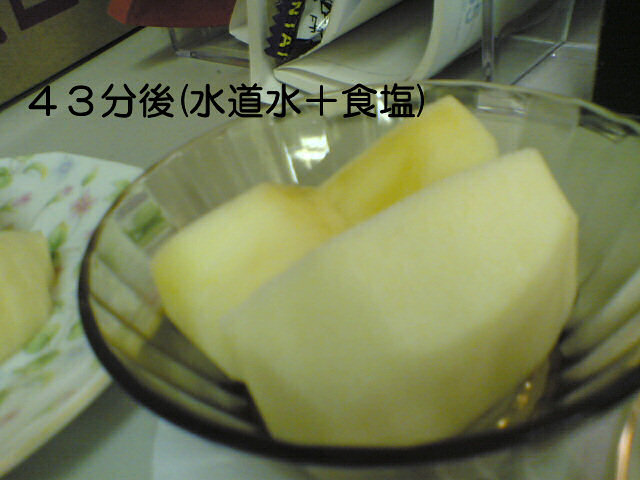 apple043s.jpg