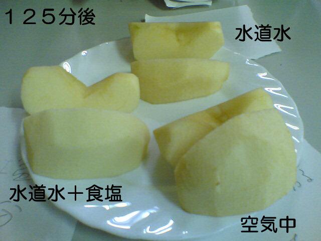 apple125.jpg