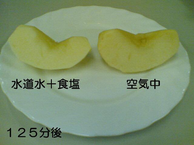 apple125f.jpg
