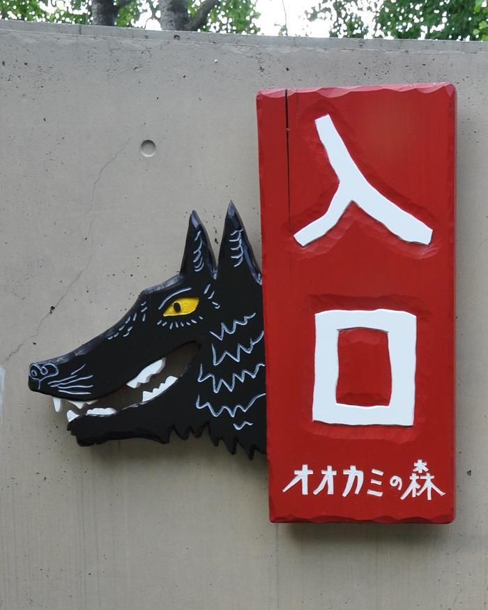 asahiyama.jpg