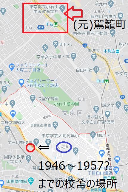 koishikawa.png