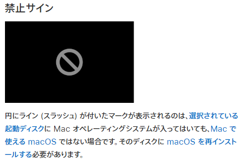 mac_without_os.png