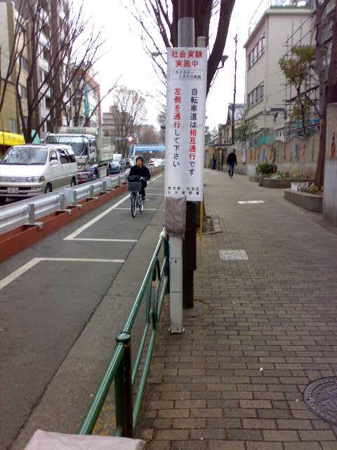 nakasugi1.jpg