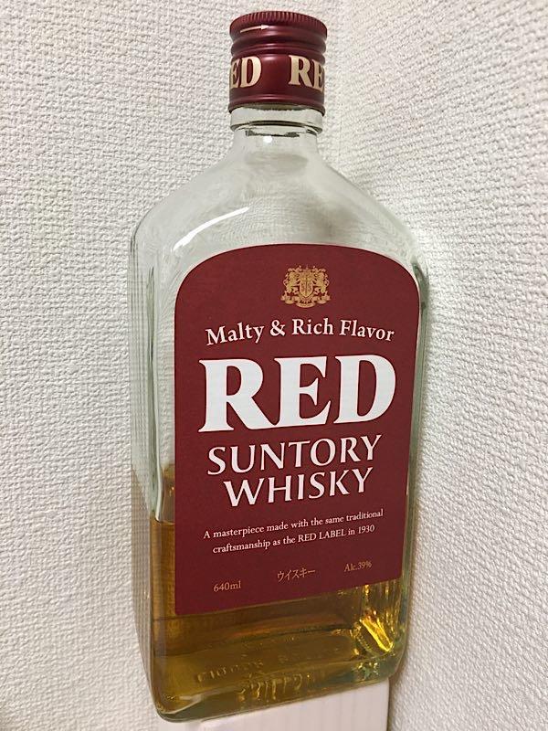 red2020.jpg