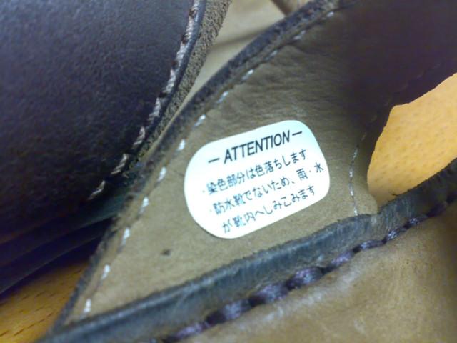 sandal2010.jpg